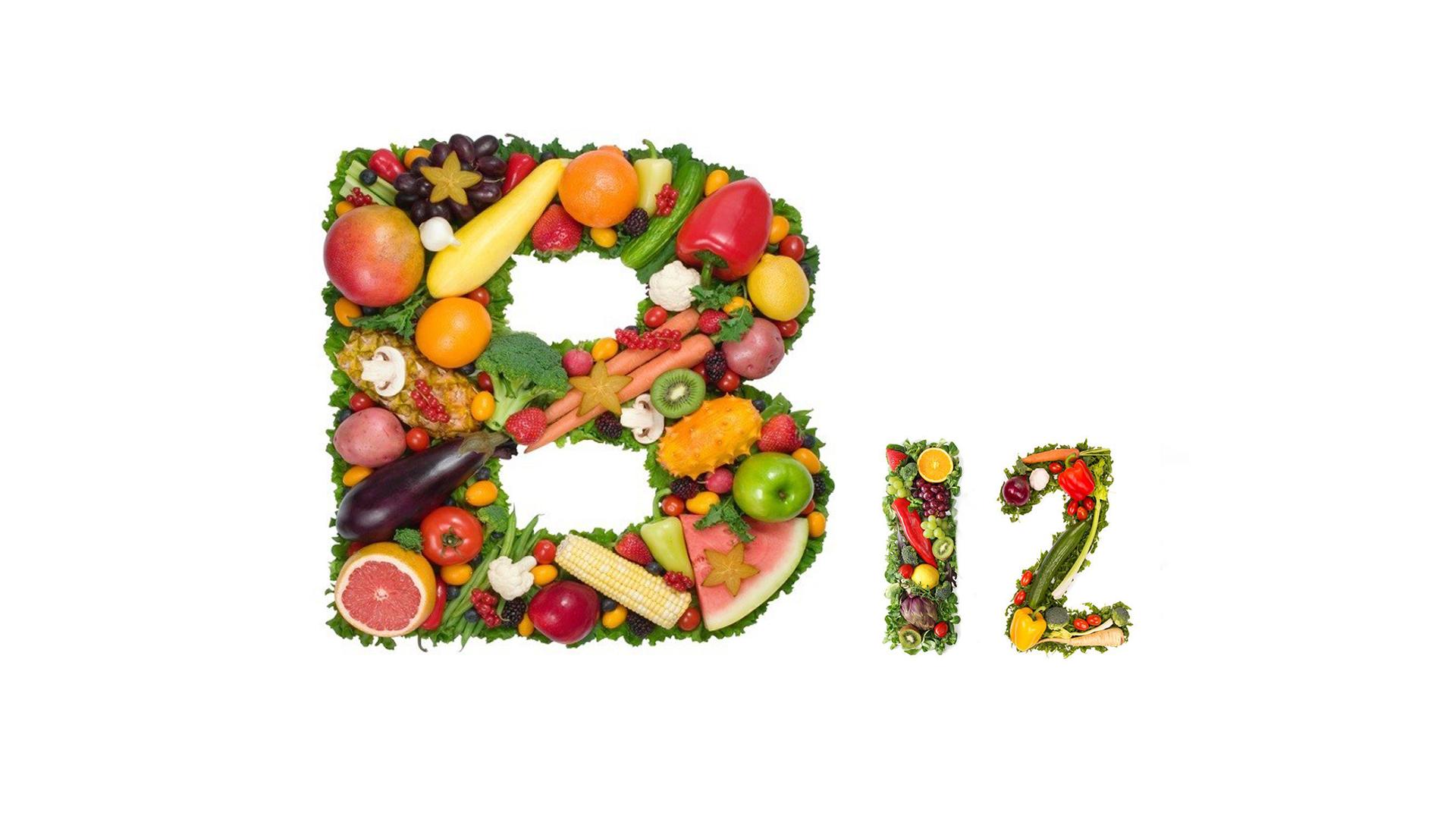 Избыток витамина в12: симптомы, побочные эффекты
